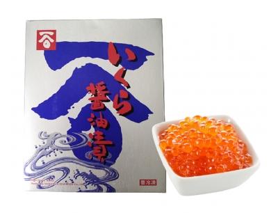 Trứng Cá Hồi Nhật Bản