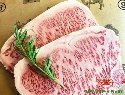 Thịt Thăn Ngoại Bò Wagyu Nhật Bản A4