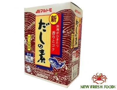 Bột Nêm Từ Cá Ngừ Katsuo Dashi ( Hondashi )